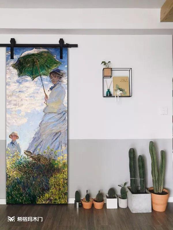 希格玛木门创意彩绘系列 勾勒缤纷色彩之家铝焊条